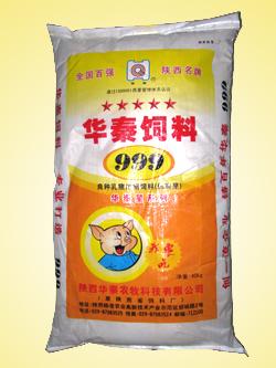 999良种乳猪浓缩饲料(保育星)