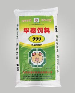 999乳猪浓缩饲料