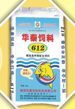 612鲤鱼鱼种期配合饲料
