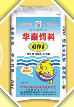 601鲤鱼鱼种期配合饲料